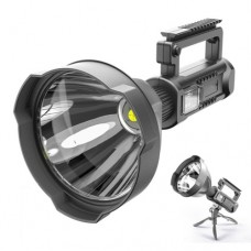 Multifunctional Searchlight